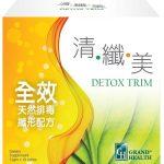 detox1-%e8%a4%87%e8%a3%bd-%e8%a4%87%e8%a3%bd-150x150